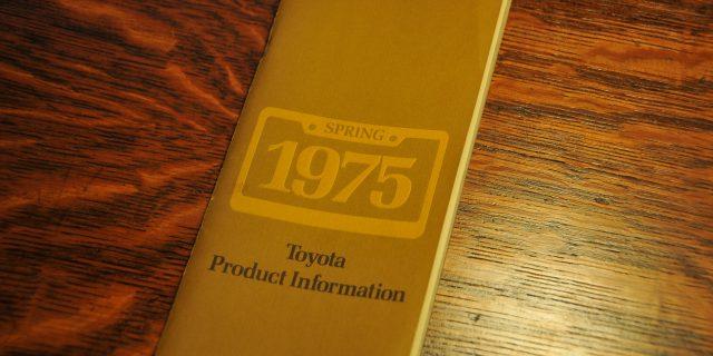 1975-Toyota-Salesman-Handebook
