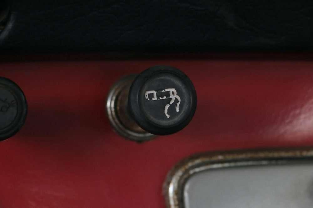 1971-Toyota-Land-Cruiser-FJ40-Red–IMG_8762